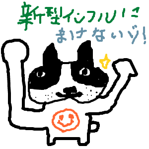 Cocolog_oekaki_2009_09_01_23_31